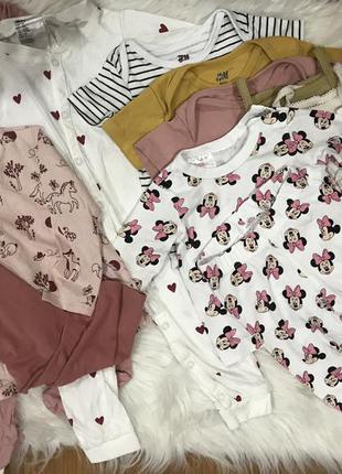 Дитячий одяг 6-9м