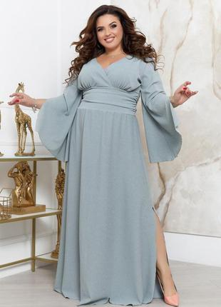 Длинное праздничное нарядное платье в пол