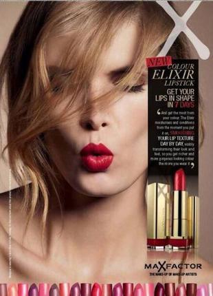 Помада max factor colour elixir lipstick 715 - ruby tuesday (рубиновый вторник)