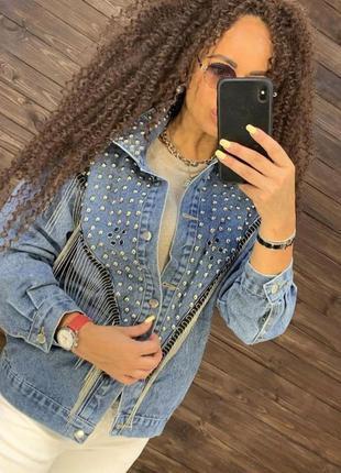 Джинсовая куртка джинсовка с бахромой