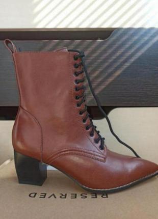 Ботинки деми кожаные со шнуровкой