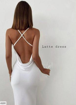 Платье с открытой спиной 😍