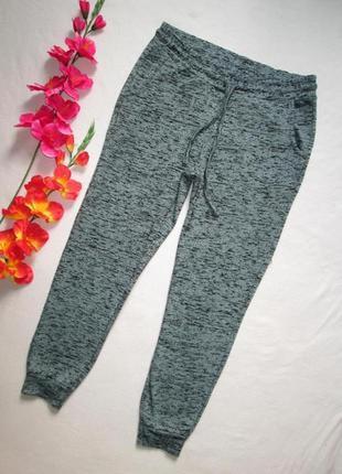 Суперовые трикотажные спортивные штаны изумрудный меланж с манжетами hema 🍁🌹🍁