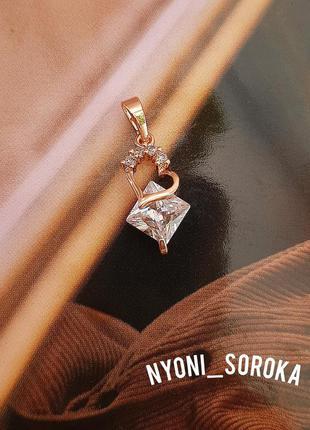 Кулон кристал с сердцем.