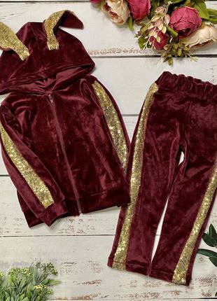 Костюмчик зайка паетки  королевский велюр, костюм для девочки кофта и штаны
