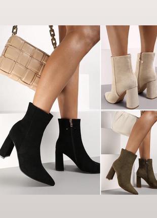 Хитовые ботинки на каблуке франция 🇫🇷