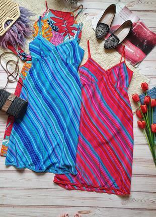 Шелковое платье сарафан свободного кроя на тонких бретелях