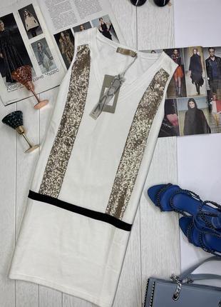 Новое белое трикотажное мидии платье в пайетках нарядное вечернее платье