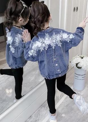 Куртка джинсова 👍піджак на дівчинку