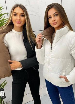 Двухсторонняя куртка ( холлофайбер  )