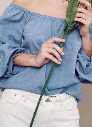 Блуза женская с открытыми плечами голубая