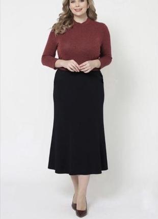 Стрейчевая юбка  в стиле zara. boohoo