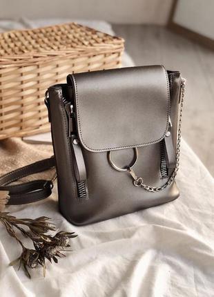 Женский рюкзак городской рюкзак трансформер сумка рюкзак с кольцом рюкзак металлик