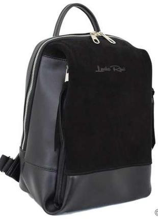 Рюкзак чорний  гладкий замш