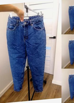 Стильные джинсы мом с высокой посадкой