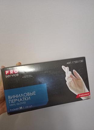 Виниловые перчатки одноразовые