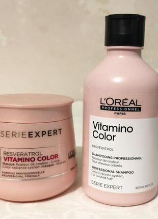 Шампунь и маска для окрашенных волос  l'oréal professional