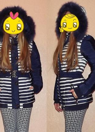 Теплая зимняя куртка пуховик в полоску с поясом