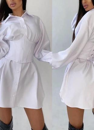 Стильная модная белая рубашка-платье с корсетом