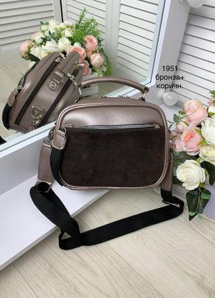 Новая женская сумочка с натуральной замшей