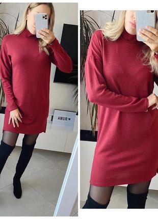 Платье туника турецкая ангора