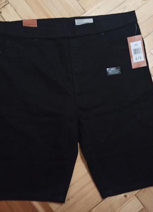 Тонкие джинсовые шорты kate cycle short