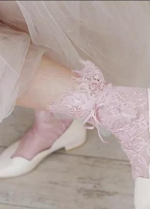 Ажурные носки с ленточками завязками