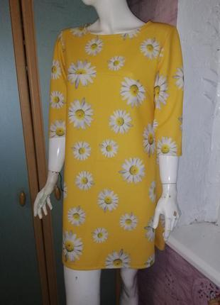 Яркое платье в ромашку!!