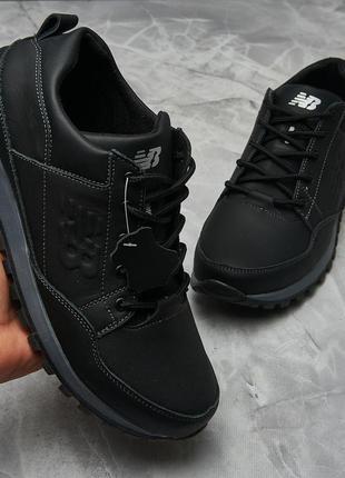 Хит продаж классные мужские кроссовки