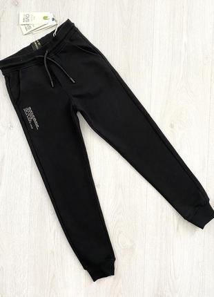 Трикотажные спортивные штаны джоггеры для мальчика ovs италия