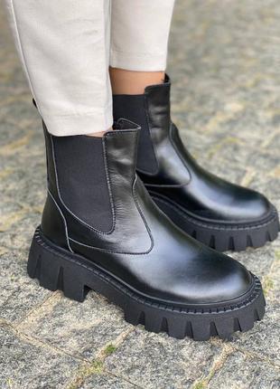Кожаные демисезонные ботинки челси на массивной подошве
