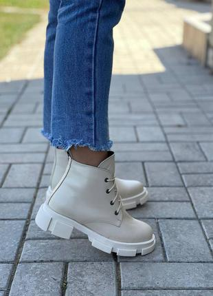 Ботинки натуральная кожа беж деми