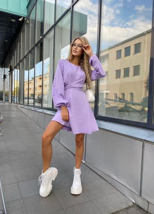 Лиловое платье 😍