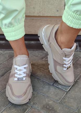 Женские кожаные кроссовки брендовые