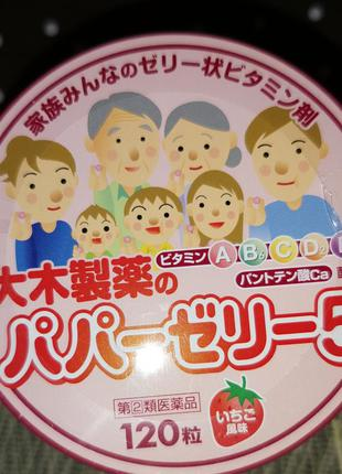 🍓 детские японские мультивитамины и минералы на 4 мес papa jelly япония