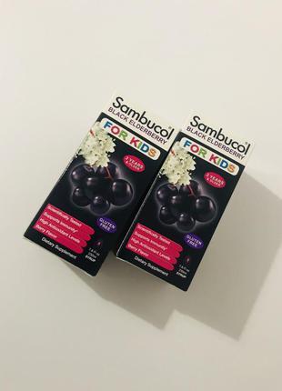 Чорна бузина, black elderyberry, sambucol, для дітей, 230 мл