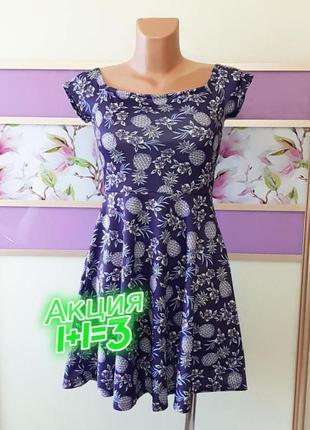 1+1=3 отличное синие короткое платье в ананасах new look беби долл рюш, размер 42 - 44