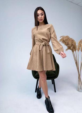 Платье мокко бежевое вельветовое вельвет  с поясом с объёмными пышными рукавами