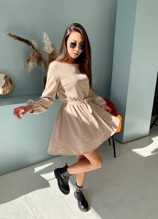 Платье бежевое с поясом вельветовое вельвет с объёмными пышными рукавами