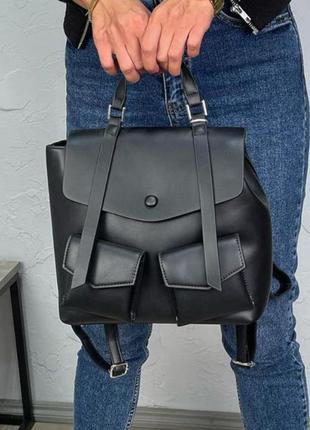 Чёрный рюкзак с кармашками