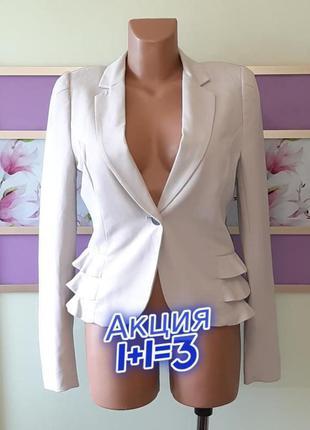 1+1=3 красивый необычный серый женский пиджак h&m, размер 44 - 46