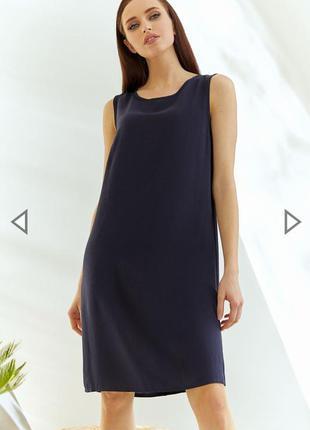 Платье майка синее xl vovk