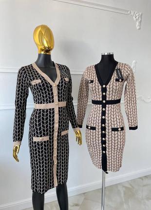 Шикарное женское платье в стиле balmain🔥lux качество, черный-бежевый