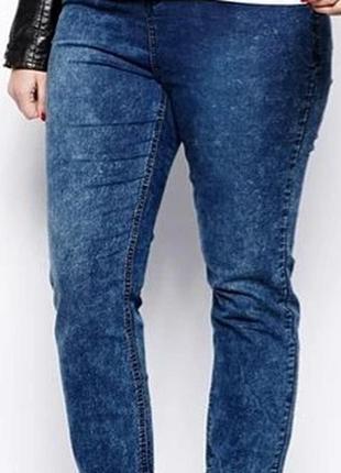 Мегаклассные стрейчевые джинсы скини на пышные формы papaya...