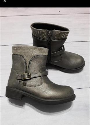Деми ботинки на молнии