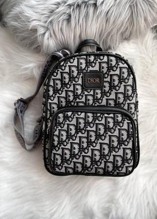 ♠️  рюкзак в стиле dior
