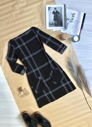 Сукня з мягенької тканини