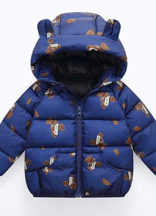 Стильна куртка