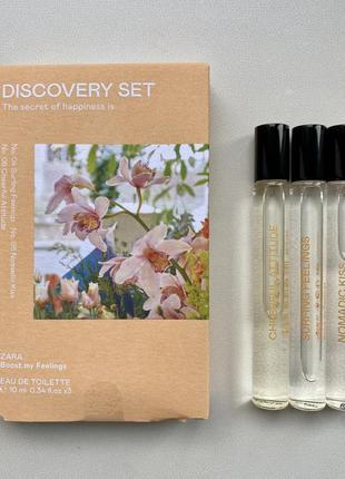 Zara discovery set surround 3 штуки в наборі