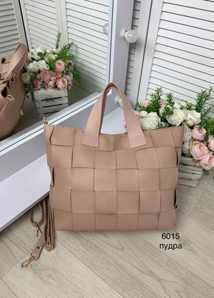 Новая оригинальная пудровая сумка-шопер